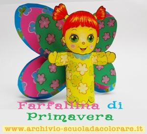 farfalina presentazione web